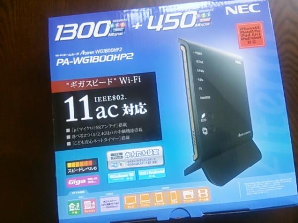NEC WG1800HP2ルーター