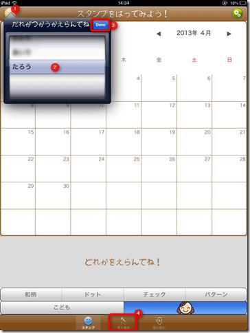 IMG_0251