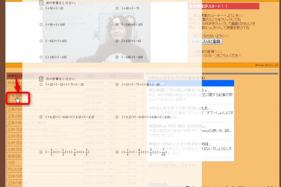 2013-06-07_10h49_26