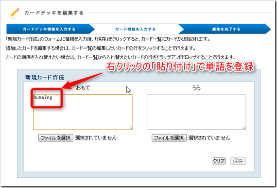 2013-07-05_10h00_44