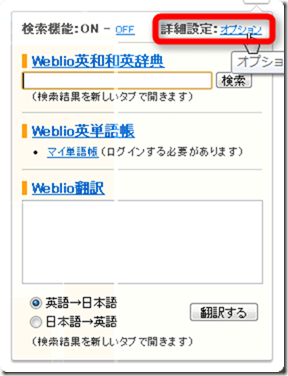 2013-07-06_10h15_56