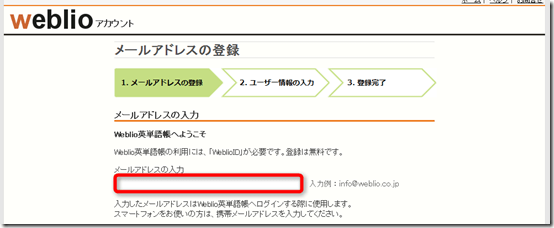 2013-07-06_10h35_08