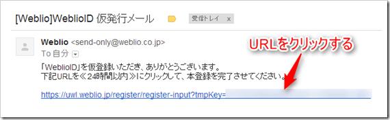 2013-07-06_10h36_00