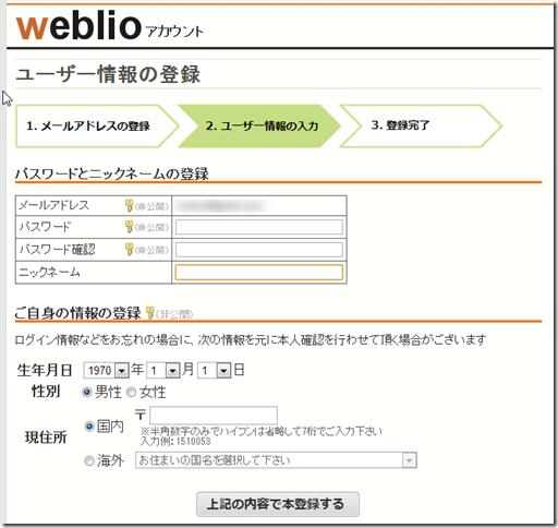 2013-07-06_10h37_34