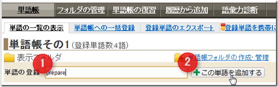 2013-07-06_10h59_56