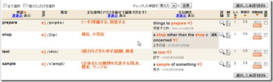 2013-07-06_11h01_19