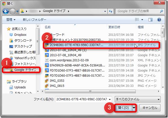 2013-07-09_16h13_35