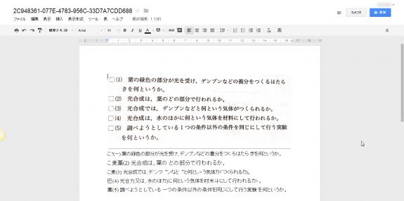 2013-07-09_16h16_53