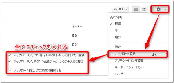 2013-07-09_16h22_17