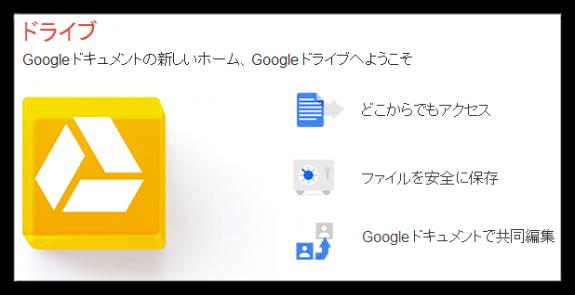 google_drive_ocr
