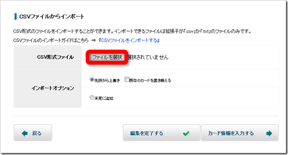 2013-07-10_16h57_53