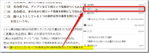 2013-07-11_09h31_23