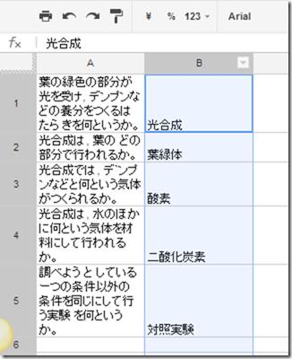 2013-07-11_09h50_44