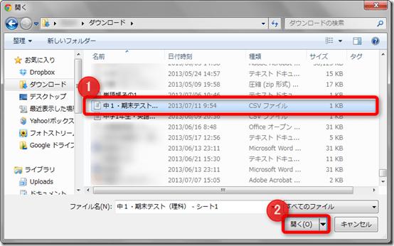 2013-07-11_10h01_03
