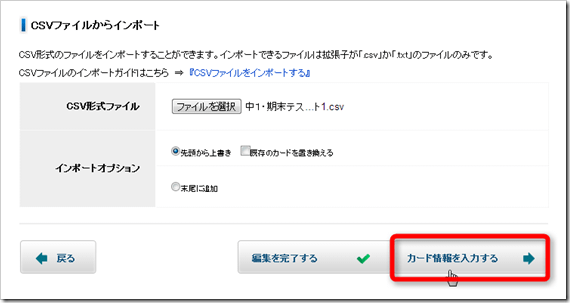 2013-07-11_10h04_18