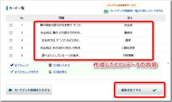 2013-07-11_10h05_29
