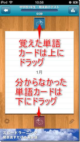 IMG_0853