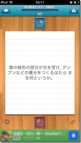 IMG_0903