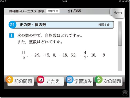 IMG_0412