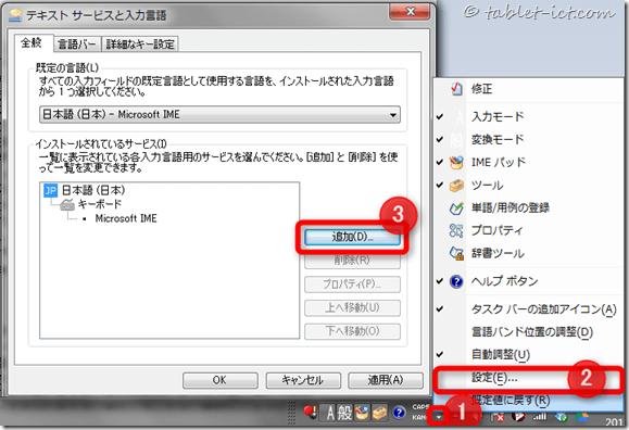 2013-10-07_10h31_59
