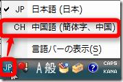2013-10-07_10h55_59