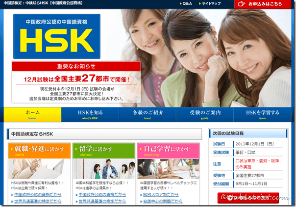 2013-11-01_11h02_29