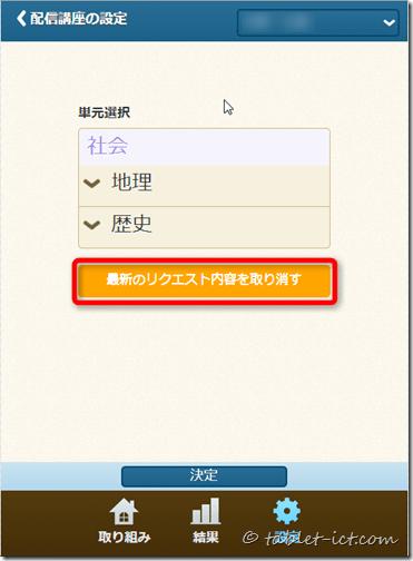 2014-01-16_08h55_21