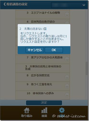 2014-01-16_09h01_40