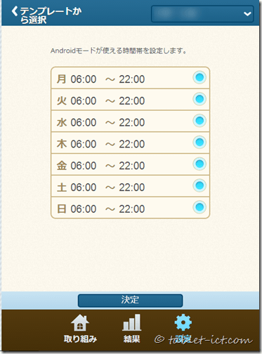 2014-02-04_10h52_21